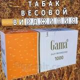Сигаретні гільзи 1000 шт + Тютюн 1 кг
