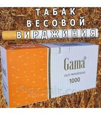Сигаретні гільзи 1000 шт + Тютюн